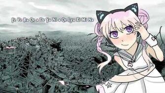 【Kotone Miu 琴音 美羽】 ChaiN De structioN【Siilento's Solid Remix】 【UTAUカバー】