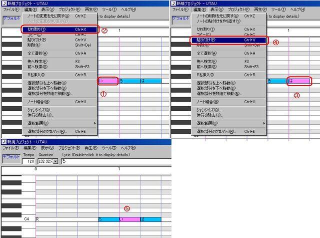File:2-9notecopypaste.jpg