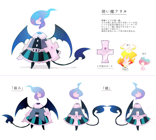 File:Frill Concept Art.png