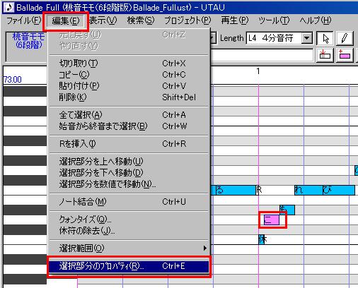 7-1propertyopen1