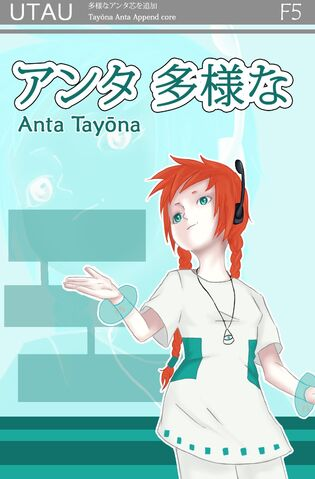 File:Anta BoxArt.jpg