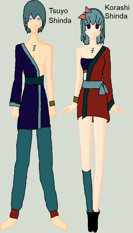 File:Shinda Twins.png