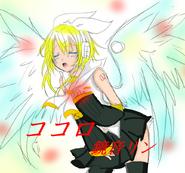 Rin kokoro by animeluver123456789-d3656x0-1
