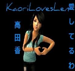 File:Kaoriiii1.jpg