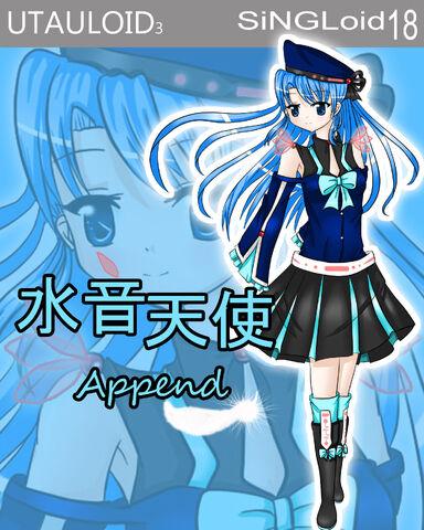 File:Tenshi append.jpg