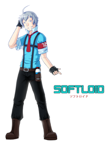 File:Soft3.png