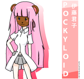 PockyloidCover2