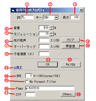 7-2propertywindow1
