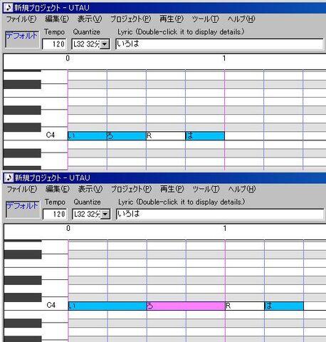 File:2-6-1notestretch3.jpg
