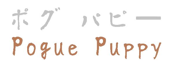 File:Pogue Puppy Logo.png