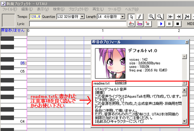 File:1-3voiceautoinstall4.png
