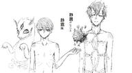 Seikiri Arashi & Seikiri Borealis