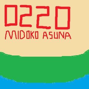 File:Asuna's code.jpg
