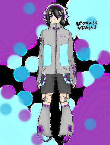 File:Patsunayo2.0.png