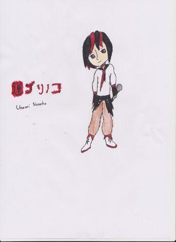 File:Unzari Nanoko.jpg