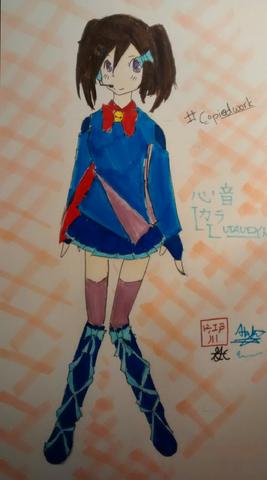 File:Kara by Edogawa Conan.png