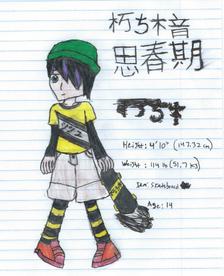Shishunki-0