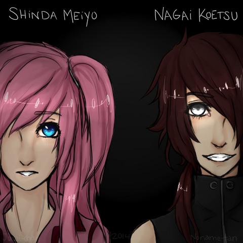 File:Duet shinda meiyo nagai koetsu by koreikyouki-d7dkjmw.png