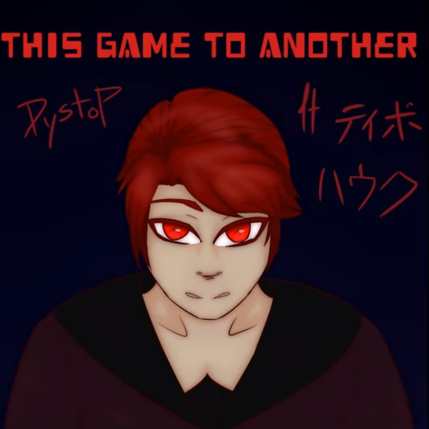 File:This Game to Another.png