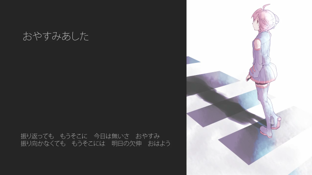 File:Uytrere - おやすみあした.png