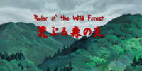 Episode 02: Ruler of the Wild Forest