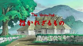 Uta EP1 Title