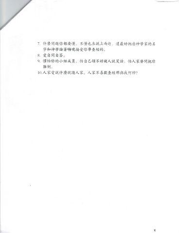 File:CCI06052015 0007.jpg