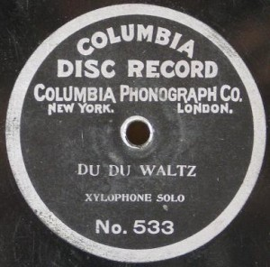 File:Earlyrecord.jpg
