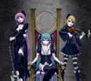 スリークイーンズ (Three Queens)