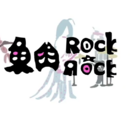 魚肉Rock☆Яock (Gyoniku Rock☆Яock)