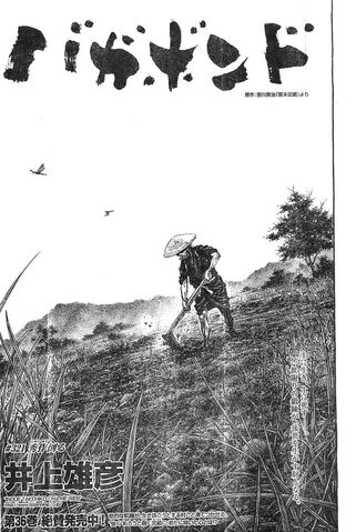 File:Chapter 321 cover.jpg