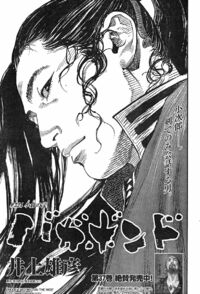 Chapter 324 cover