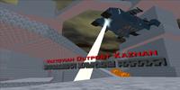 Outpost Kaznan