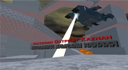 File:Outpost Kaznan.png
