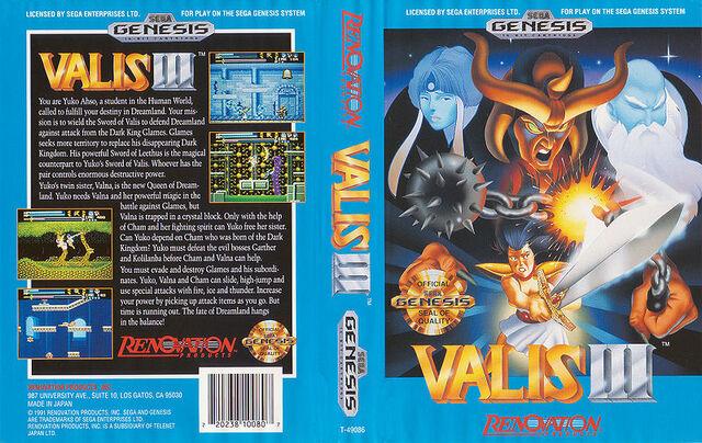File:800px-Valis3 MD US Box.jpg