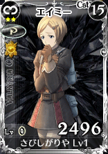 File:VC-Duels Amy11.png