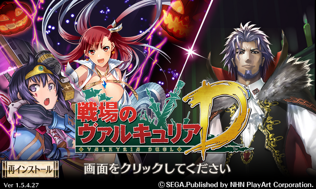 File:VCD Title Screen30.png