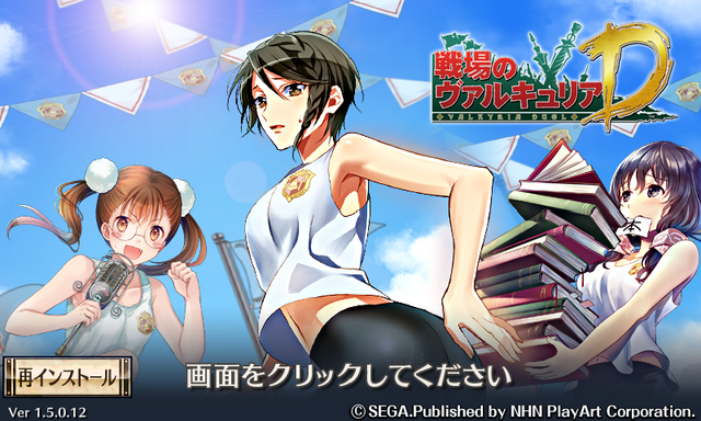 File:VCD Title Screen18.png