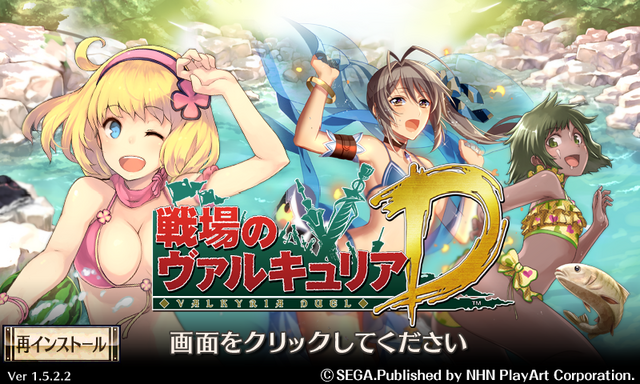 File:VCD Title Screen23.png