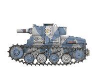 Gallian Loyalist Tank2