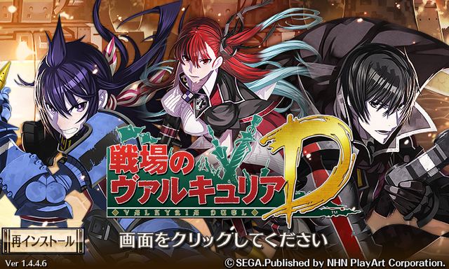 File:VCD Title Screen15.png