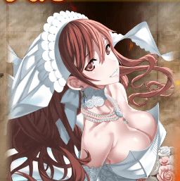 File:VC-Duels BP Alicia3.png