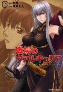 VC Manga JP 2