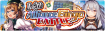 Banner Alliance Bingo Battle 14