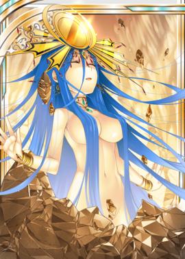 Mithras 2