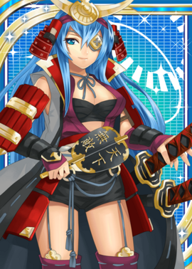 Samurai H