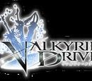 Valkyrie Drive Wiki