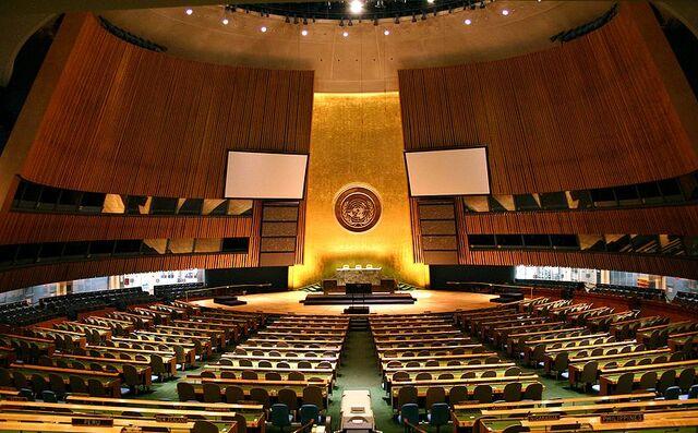File:UN Conference.jpg