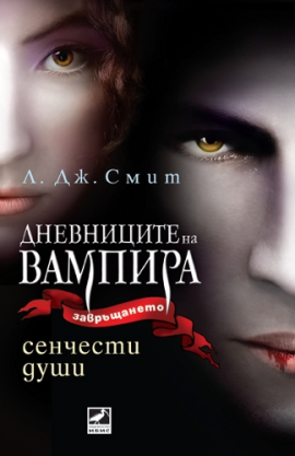 File:270px-Tvd06 bulgaria 2011.png
