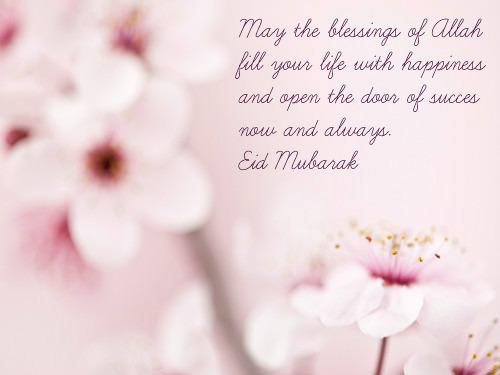File:Eid Greetings.jpg
